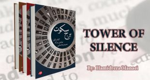 """Tower of Silence""; A novel by Hamidreza Manaei"