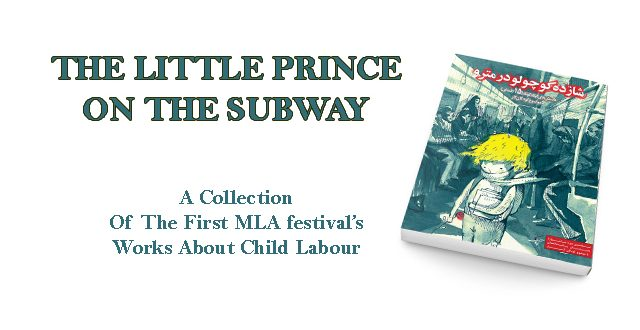 The Little Prince On The Subway