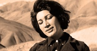 Another Birth / Forough Farrokhzad